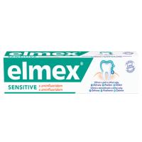 Zobrazit detail - Elmex Sensitive zubní pasta 75ml